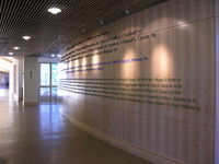 First floor entrance; the donor wall